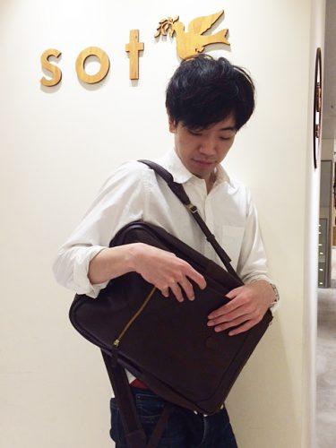 f:id:kaminashiko:20170716072312p:plain
