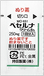 f:id:kaminashiko:20170806092303p:plain