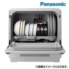 f:id:kaminashiko:20170809062536p:plain