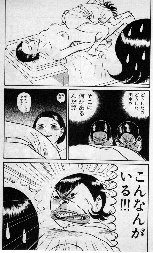 f:id:kaminashiko:20170820003423p:plain