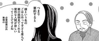f:id:kaminashiko:20170922221442p:plain