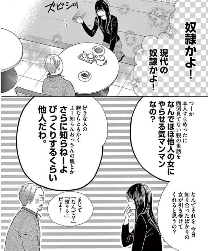 f:id:kaminashiko:20170923220601j:plain