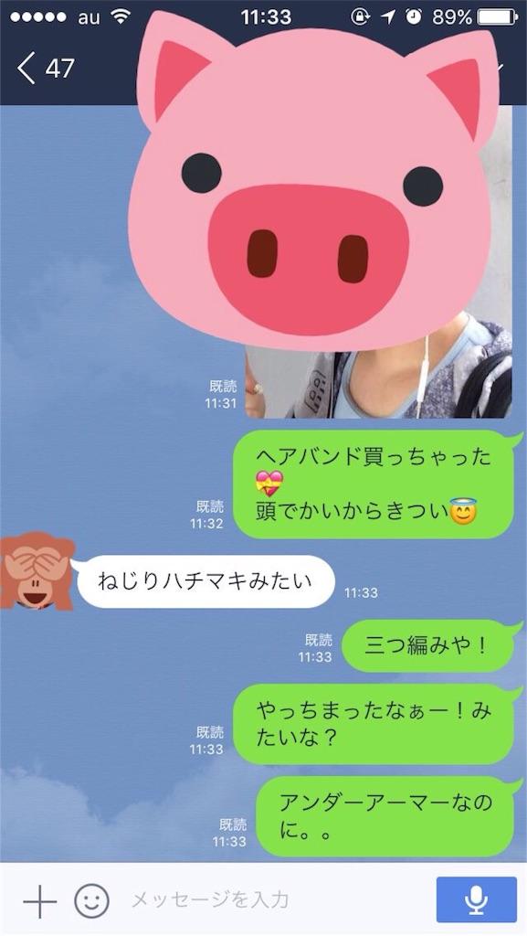 f:id:kaminashiko:20171020184409j:image