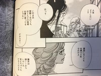 f:id:kaminashiko:20171209193247j:plain