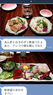 f:id:kaminashiko:20171209200505p:plain
