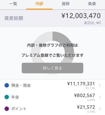 f:id:kaminashiko:20171230054949j:plain