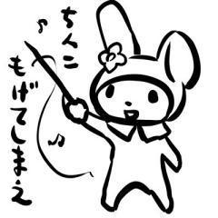 f:id:kaminashiko:20171230215315j:plain