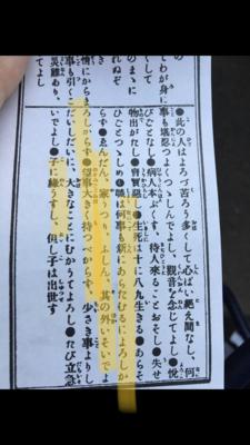 f:id:kaminashiko:20180104221113j:plain