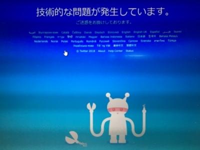 f:id:kaminashiko:20180106092316j:plain