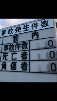 f:id:kaminashiko:20180106094209p:plain