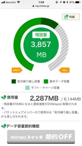 f:id:kaminashiko:20180115011301p:plain