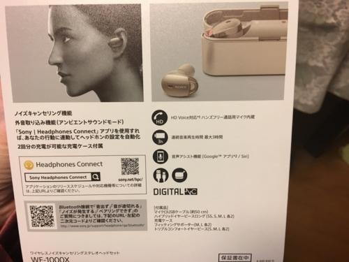 f:id:kaminashiko:20180115192740j:plain