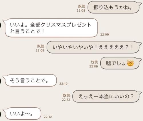 f:id:kaminashiko:20180115212356j:plain