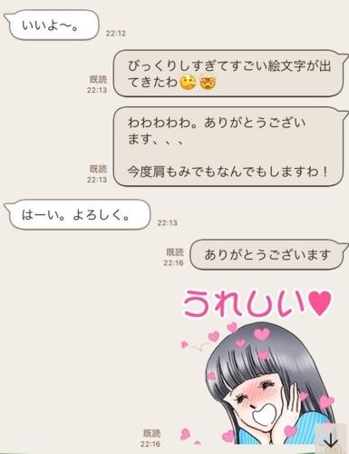 f:id:kaminashiko:20180115212359j:plain