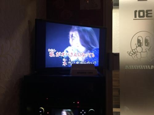 f:id:kaminashiko:20180121094219j:plain