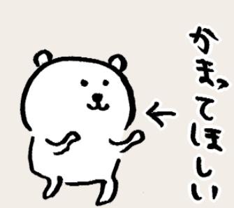 f:id:kaminashiko:20180124223203j:plain