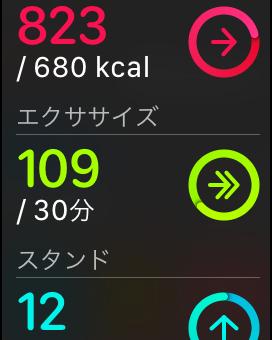 f:id:kaminashiko:20180202221824p:plain