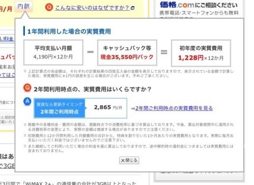 f:id:kaminashiko:20180206211450j:plain