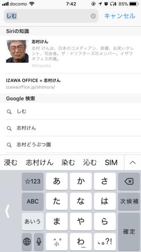 f:id:kaminashiko:20180206211455p:plain