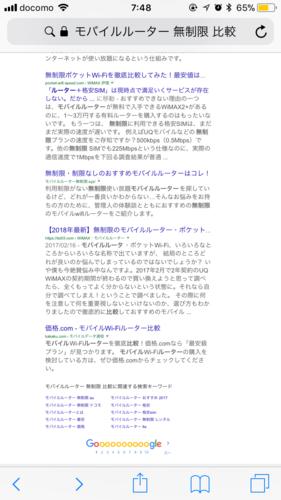 f:id:kaminashiko:20180206213503p:plain