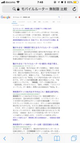 f:id:kaminashiko:20180206213510p:plain