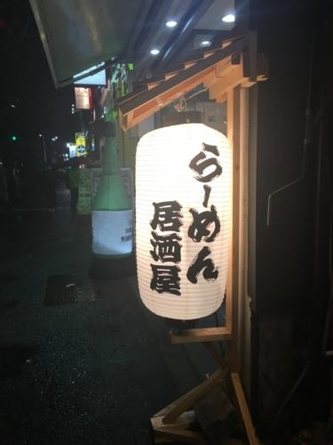 f:id:kaminashiko:20180222214547j:plain