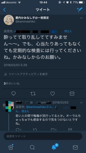 f:id:kaminashiko:20180224194659p:plain