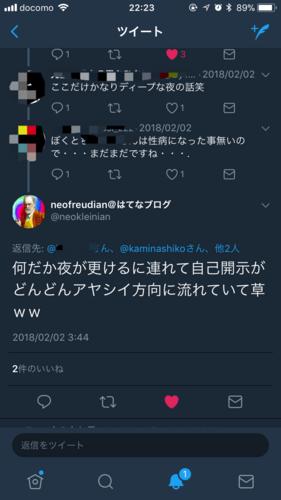 f:id:kaminashiko:20180224194703p:plain