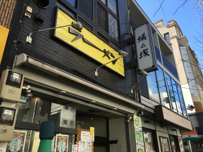 f:id:kaminashiko:20180224195830j:plain