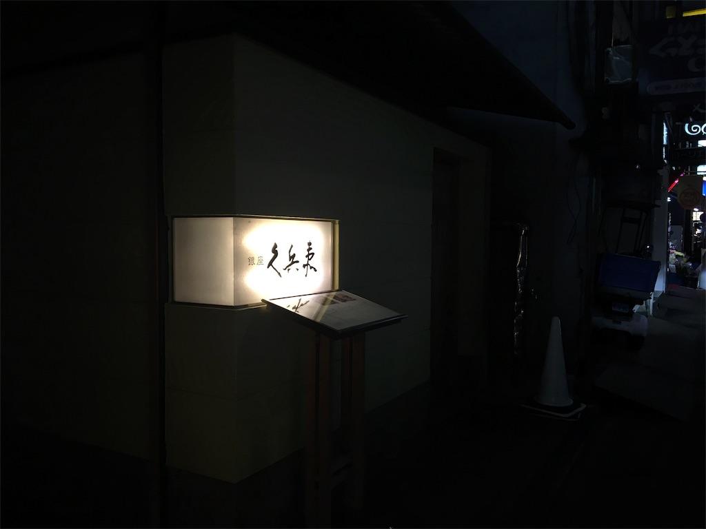 f:id:kaminashiko:20180321180620j:image