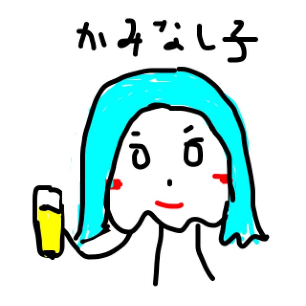 f:id:kaminashiko:20180326085658j:image