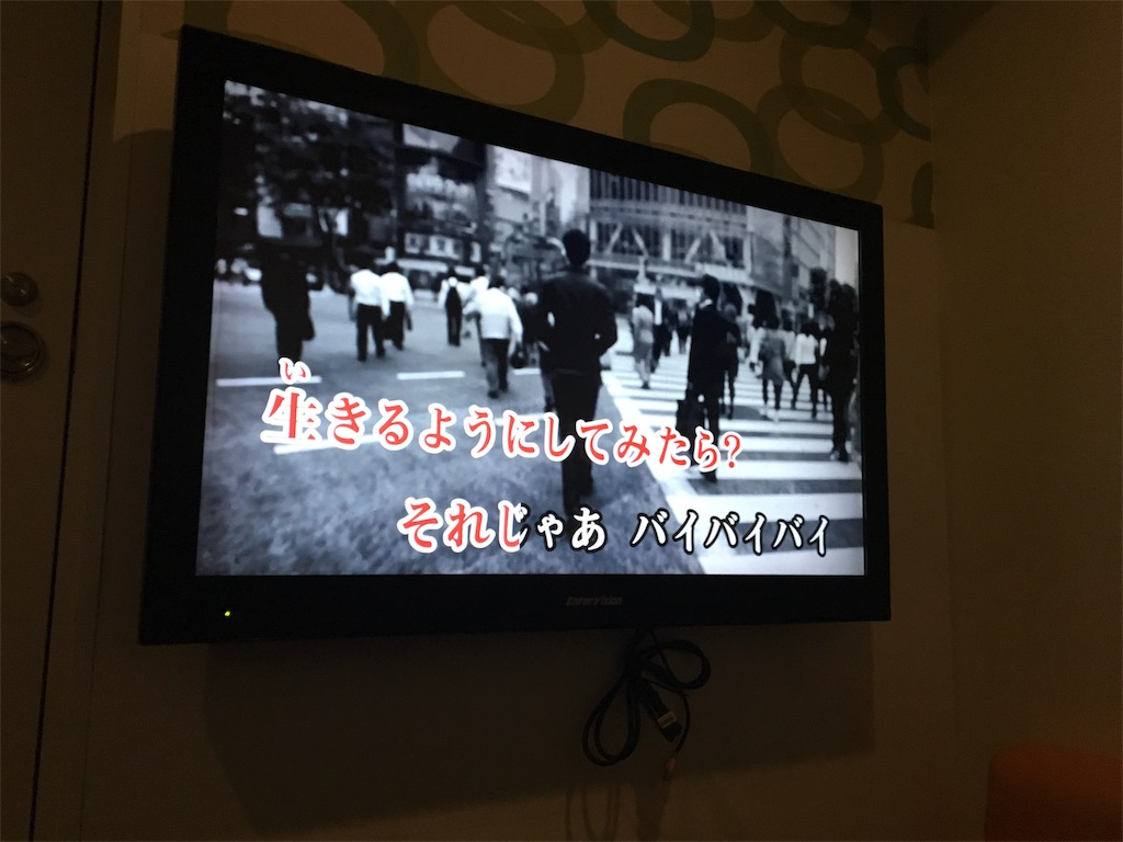 f:id:kaminashiko:20180331082300j:image