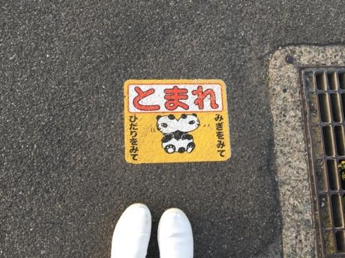 f:id:kaminashiko:20180509124959j:plain