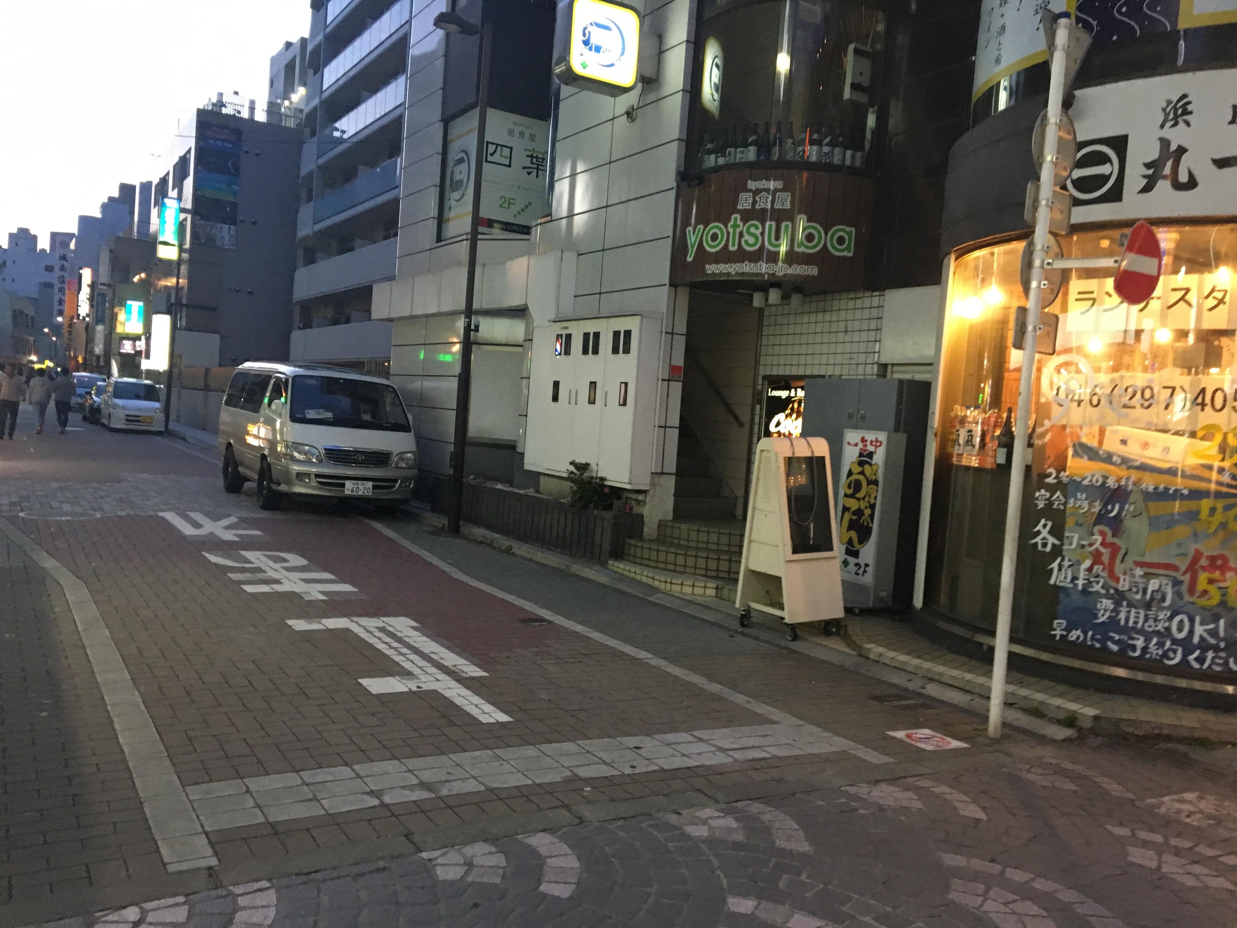 f:id:kaminashiko:20180519143856j:plain