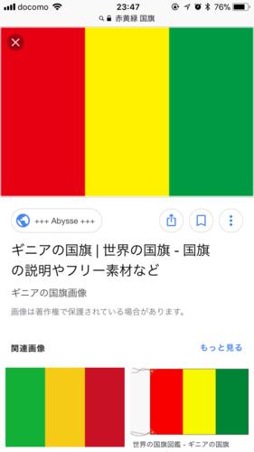 f:id:kaminashiko:20180520234953p:plain