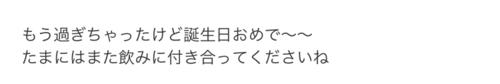 f:id:kaminashiko:20180524231513j:plain
