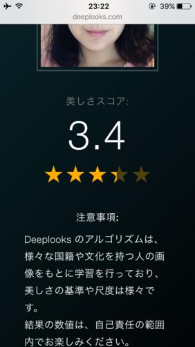 f:id:kaminashiko:20180527153148p:plain