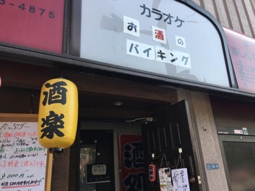 f:id:kaminashiko:20180527153202j:plain
