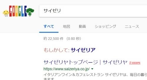 f:id:kaminashiko:20180529211731j:plain