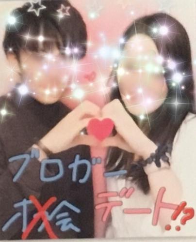 f:id:kaminashiko:20180529230005j:plain