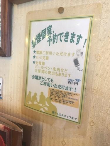 f:id:kaminashiko:20180531231029j:plain