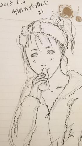 f:id:kaminashiko:20180606014010p:plain