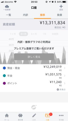 f:id:kaminashiko:20180613080113p:plain