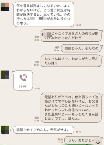f:id:kaminashiko:20180616224933j:plain