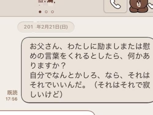 f:id:kaminashiko:20180616224936j:plain