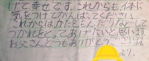 f:id:kaminashiko:20180617085239j:plain