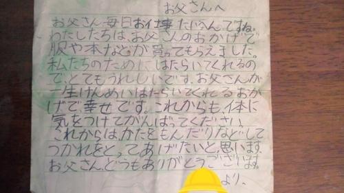 f:id:kaminashiko:20180617085242j:plain