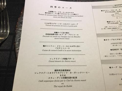 f:id:kaminashiko:20180618075539j:plain