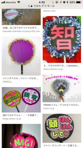 f:id:kaminashiko:20180621043344p:plain