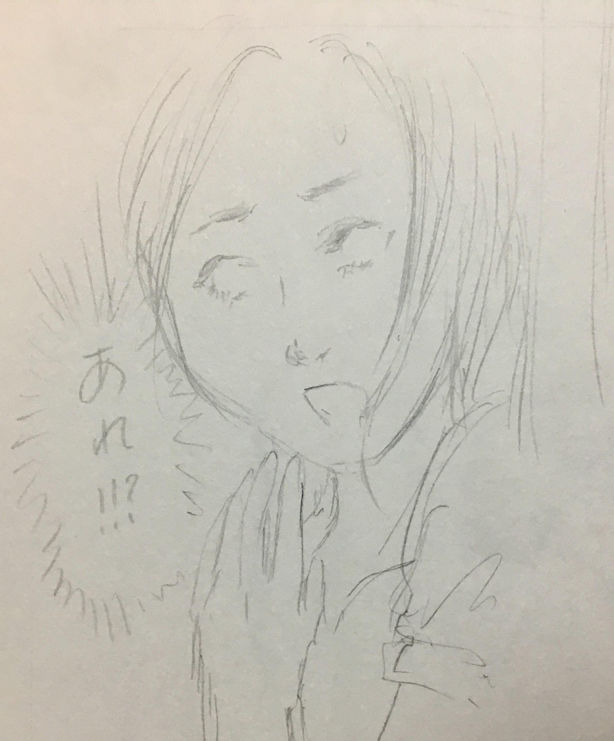f:id:kaminashiko:20180625001332j:plain